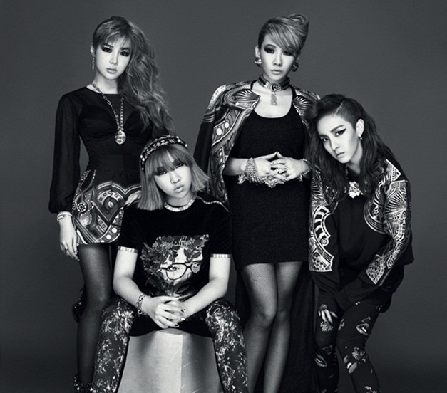 2ne1portada