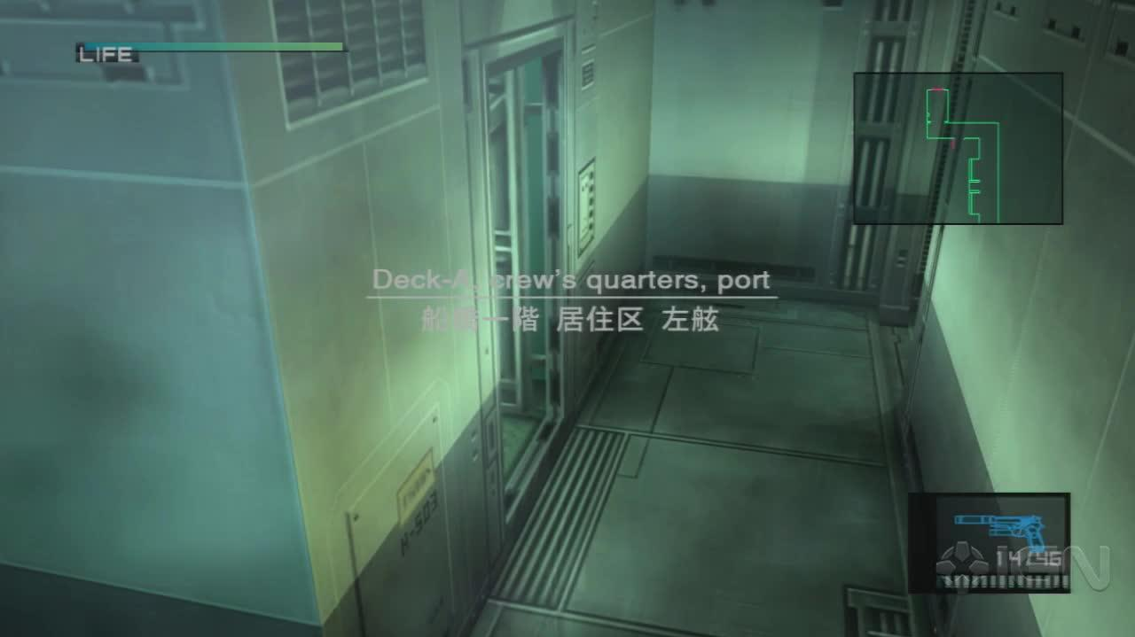 Metal Gear Solid 2 HD - Getting to the Bridge - Gameplay