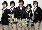 20090117-OST Boys before Flowers
