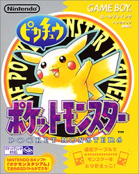 Pokemon Yellow JP