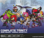 Complete Trinity back cover art