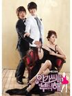 Take-Care-of-the-Young-Lady-Poster3