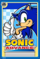 Sonic Advance Stampii trading card.PNG