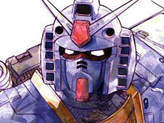 Gundam1