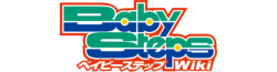 BabyS Wordmark