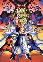 DBZ THE MOVIE NO. 12