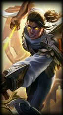 Varus ArclightLoading