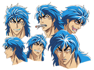 Toriko&#39;s Expressions