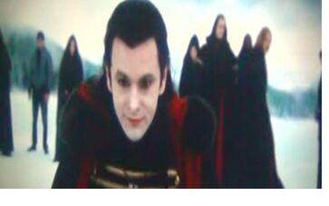 Aro kneeling