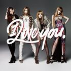 2NE1-I-Love-You-Japanese - Version