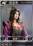 Zhangchunhua-online-rotk12