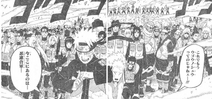 Naruto y la Gran Alianza
