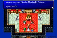 Ff1 thai