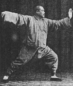 Tai Chi