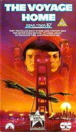 The Voyage Home 1991 UK VHS cover