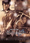 Tree of Heaven2
