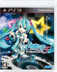 Project diva F