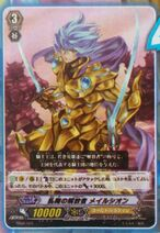 New Cards... 146px-Wild_Dancing_Liberator%2C_Mailshion