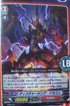 New Cards... 140px-Discharging_Dragon