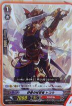 New Cards... 145px-Dust_Storm_Eradicator%2C_Tokou