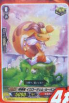 New Cards... 143px-Eradicator%2C_Yellow_Gem_Carbuncle