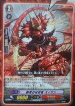 New Cards... 149px-Conquering_Eradicator%2C_Zuitan