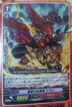 New Cards... 144px-Thunder_Fist_Eradicator%2C_Doui
