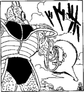 DBZ Manga Chapter 331 - Arm Cannon