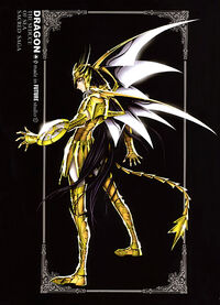 Dragon.Shiryu.full.631648