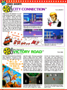 Nintendo Power Magazine V. 1 Pg. 084