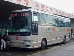 Baiyunport Airport Express - Guangzhou Gala - 01