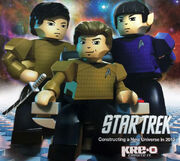 Kre-O Star Trek Kreon figures