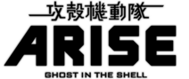Arise logo