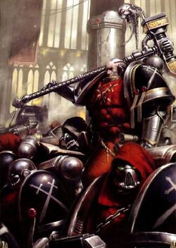Guards Cov Astartes