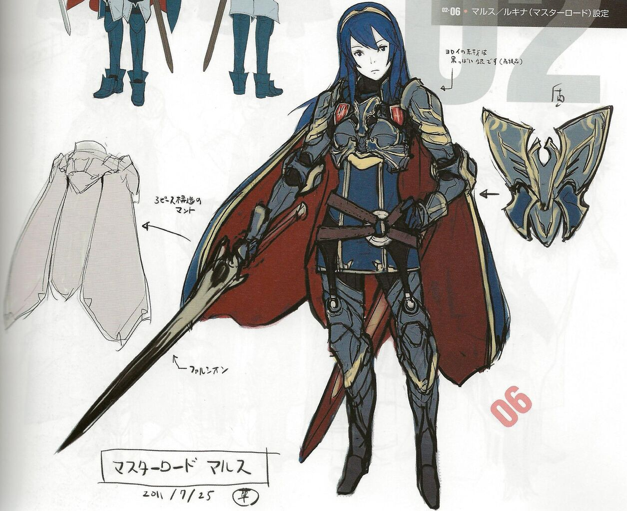Full resolution      2 261   215  1 845 pixels  file size  688 KB  MIME    Fire Emblem Lucina And Avatar