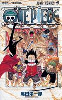 Foro Port One Piece - Portadas Manga 125px-Volumen_43