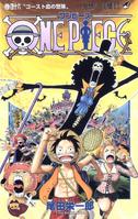Foro Port One Piece - Portadas Manga 126px-Volumen_46