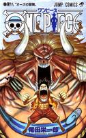 Foro Port One Piece - Portadas Manga 126px-Volumen_48