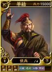 Yanghu-online-rotk12