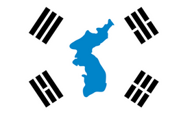 Flag of Unified Korea