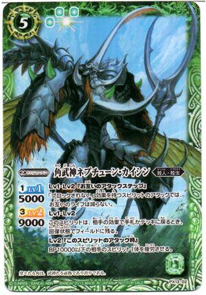 Battle spirits Promo set 300px-Img033