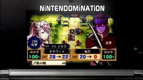 Fire Emblem Awakening - 5 Minutes Strategy Gameplay ファイアーエムブレム覚醒