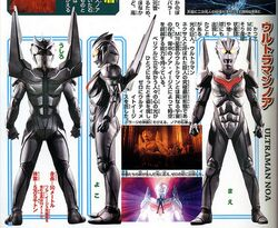 Ultraman Nao The Reveng of Belial