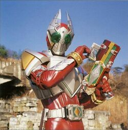 Kamen Rider Garren with Drop Whale Card