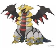 Giratina-altered