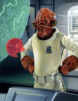 Swk ackbar