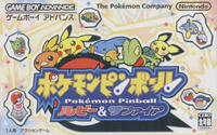 Pokémon Pinball- Ruby and Sapphire Japanese cover