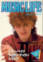 JAPAN MUSIC LIFE MAGAZINE 7 -82 DURAN duran DEPECHE KISS MADNESS SOFT CELL HAIRCUT 100 wikipedia
