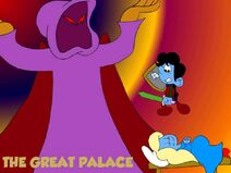 The Great Palace Title Card