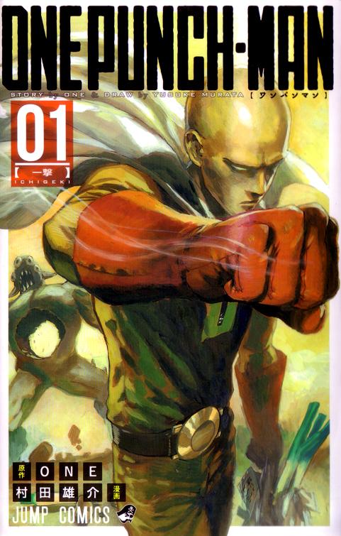 OnePunch-Man One_Punch_Man
